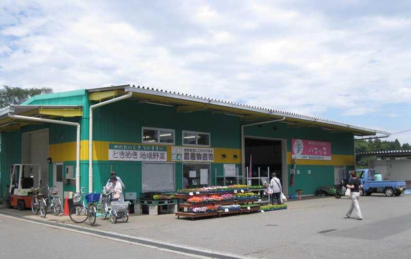 JA横浜瀬谷農産物直売所ハマッ子