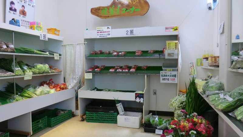 JA羽茂かあちゃんたちの手作り地場野菜