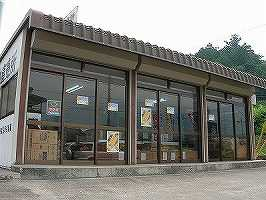JAふえふき豊富支所直売所