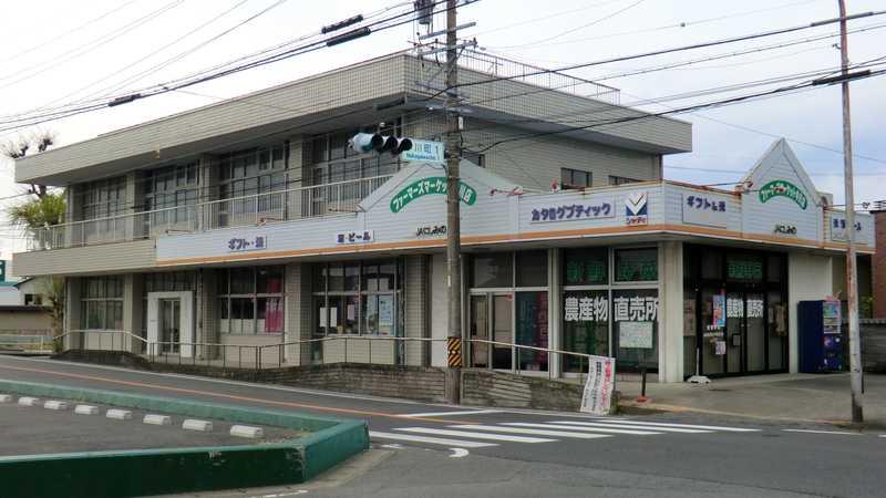 JAにしみのファーマーズマーケット中川店
