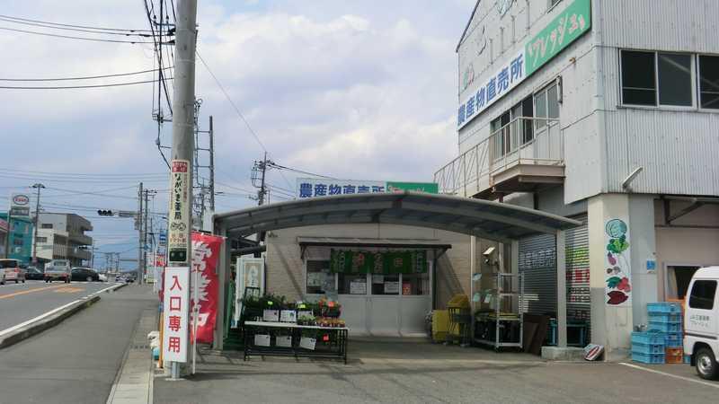 JA三島函南フレッシュ錦田店