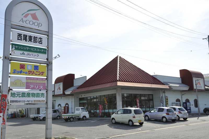 JA西三河Aコープ西尾東部店