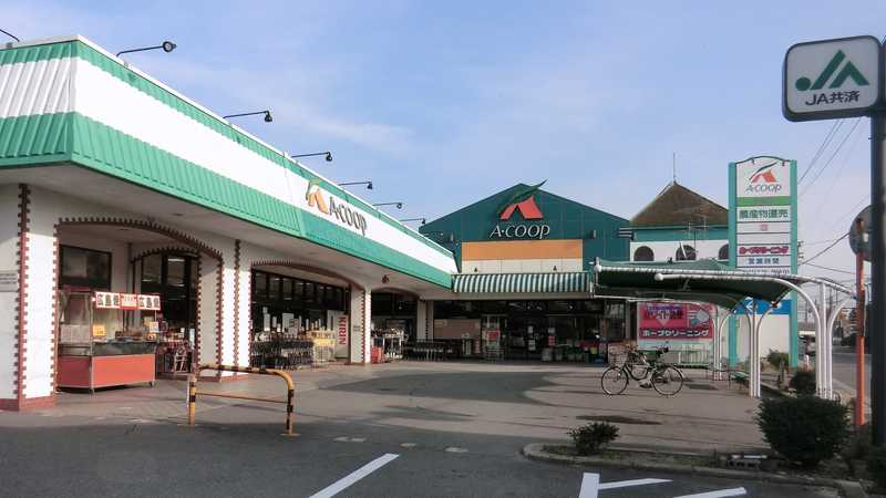 Aコープ長島店