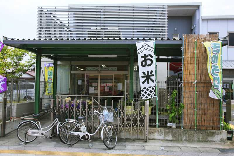 JA京都やましろ祝園駅前支店グリーンマーケット祝園