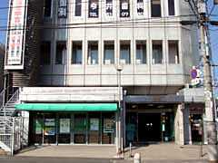 JAグリーン大阪フレッシュ・クラブ東花園店