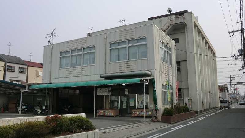 JAグリーン大阪英田ふれあいセンター