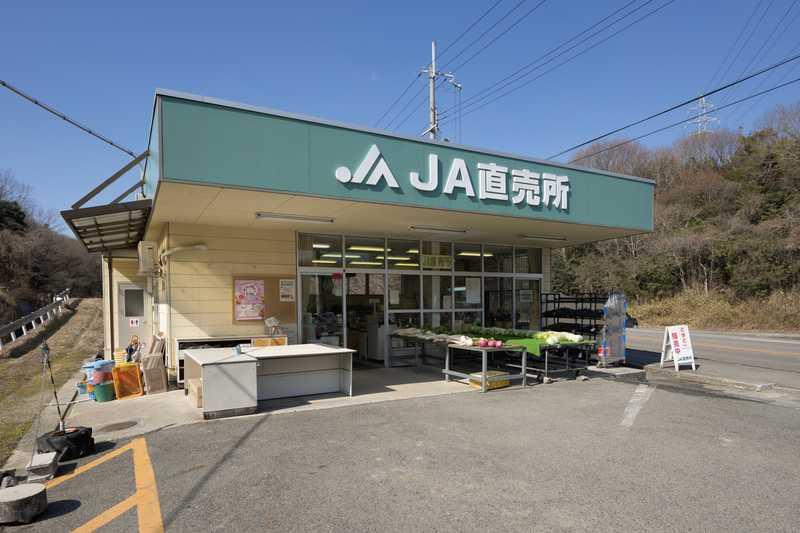 農協市場館JA直売所