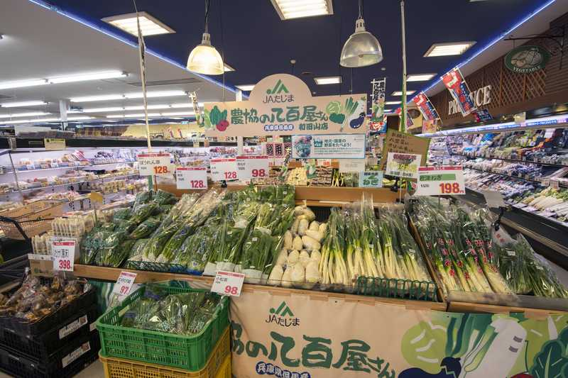 JAたじま農協の八百屋さん和田山店