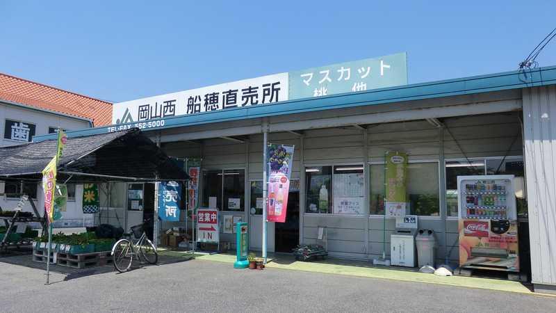 JA岡山西船穂直売所