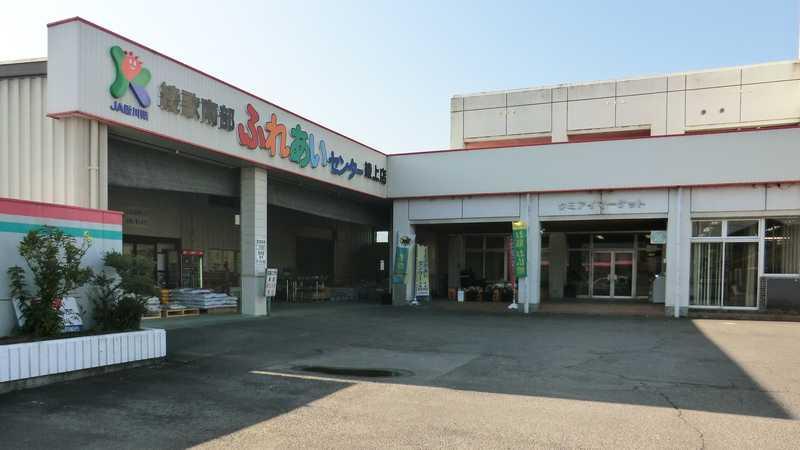 JA香川県ふれあいセンター綾上店ふれあい産直市