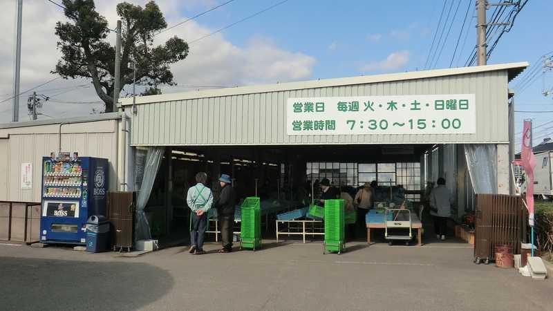 JA香川県誉水支店大内ふれあい市