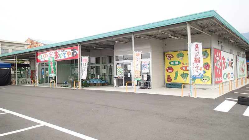 JAうま川之江中央支店おいでや市