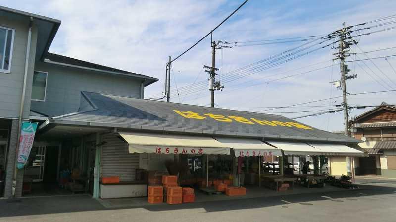 JAコスモス佐川支所はちきんの店佐川店