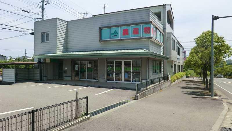 JA高知市農産物直売横浜店