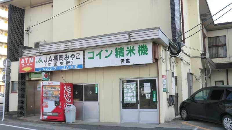 JA福岡みやこ苅田直売所