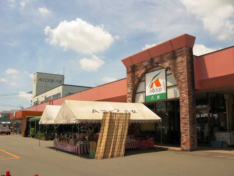 JAふくおか八女Aコープ八女店農産物直売所