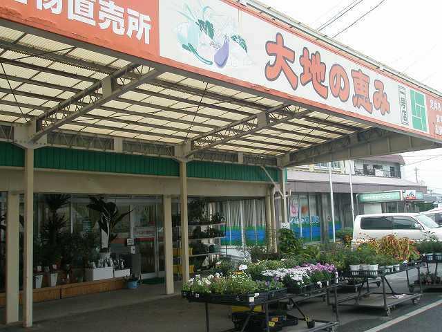 JA北九大地の恵み西中店