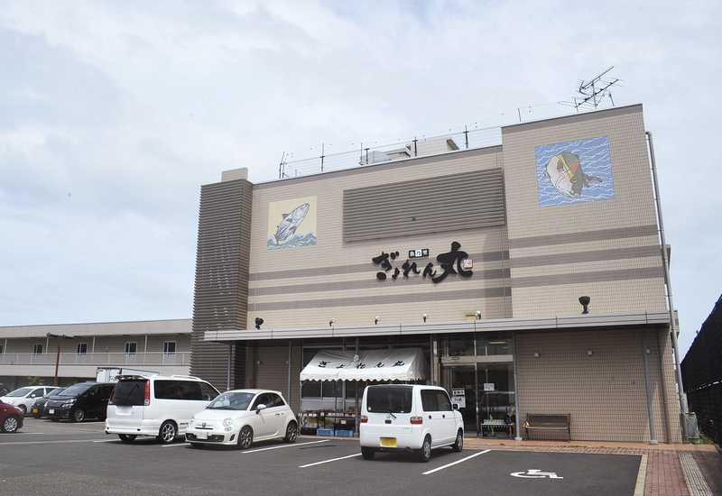 JF宮崎漁連直営店魚乃里 ぎょれん丸