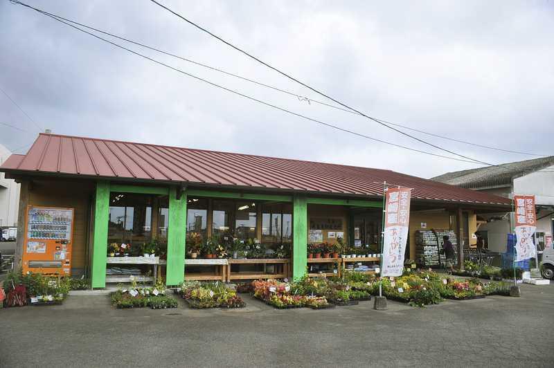 JA児湯農畜産物直売所