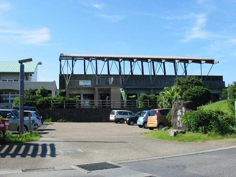 屋久島漁業協同組合特産品加工販売センター