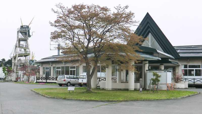 名川町農林漁業体験実習館 チェリウス