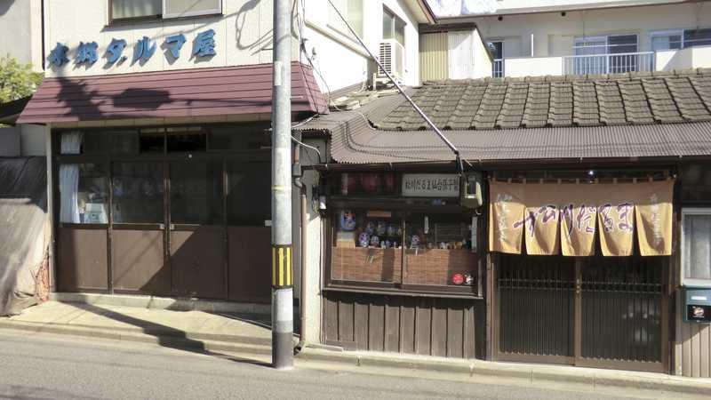 仙台張子松川だるま製作所・本郷だるま屋