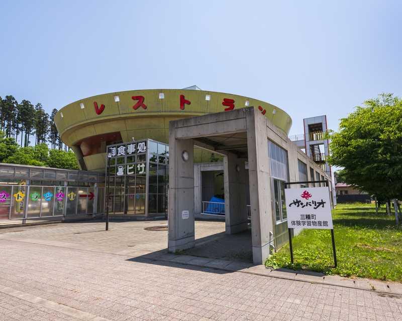 琴丘町体験学習物産館