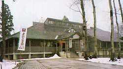 三島町生活工芸館