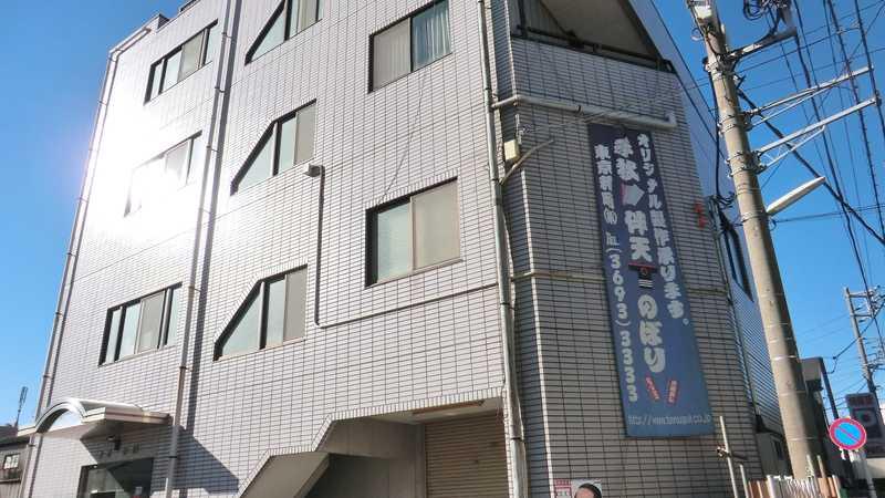 東京和晒「手拭実染塾」