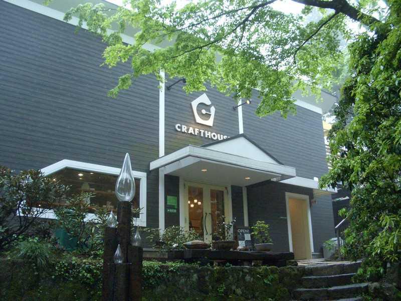 箱根強羅公園 体験工芸館クラフトハウス