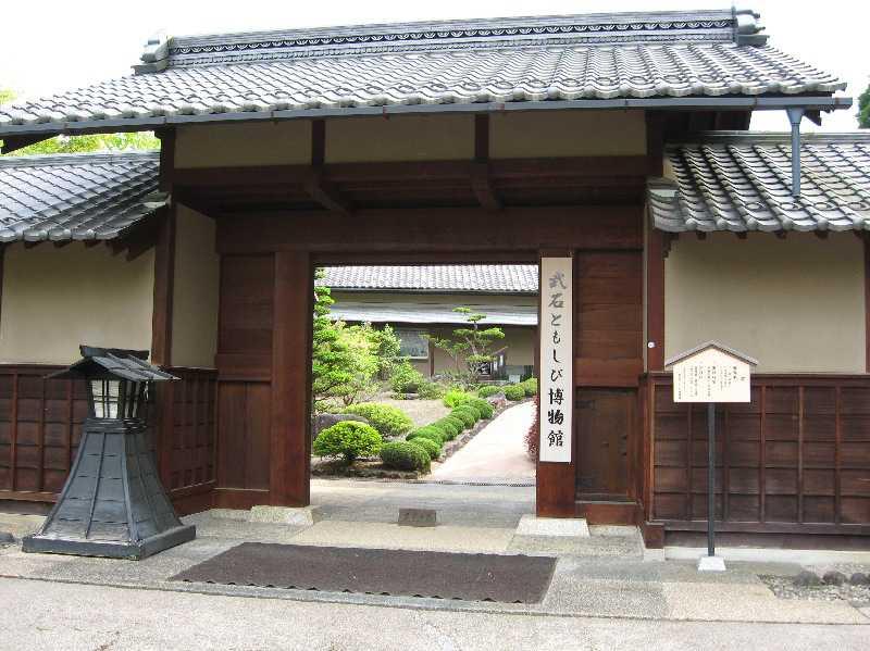 武石ともしび博物館