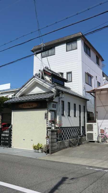 堺五月鯉幟工房(「高儀」高田商店)