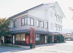 紀州漆器伝統産業会館 うるわし館