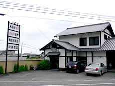 大谷焼元山窯 田村陶芸展示館