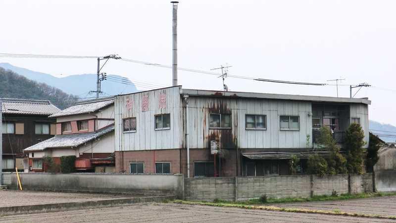 神懸焼窯元 谷元商会