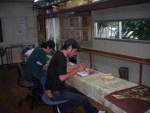 名渡山工芸館