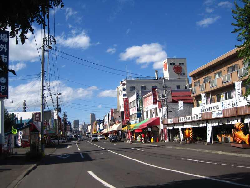 札幌市中央卸売 場外市場