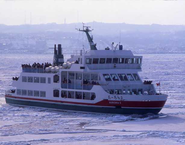 網走流氷観光砕氷船「おーろら」の画像