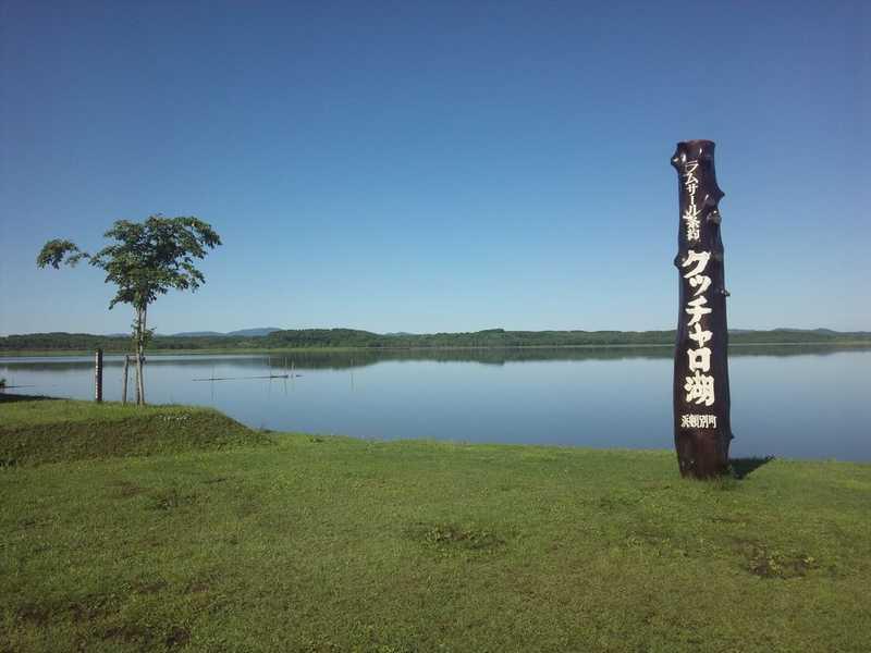クッチャロ湖白鳥フェスタ