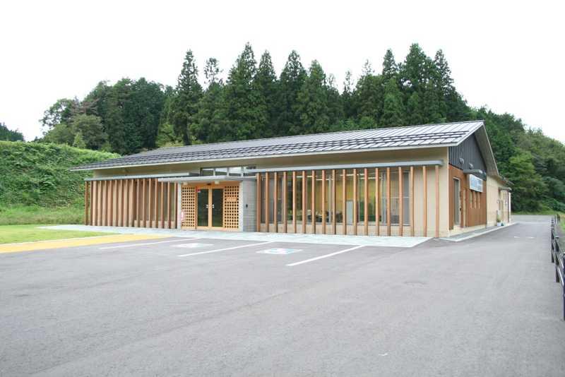 吉川氏城館跡・戦国の庭 歴史館