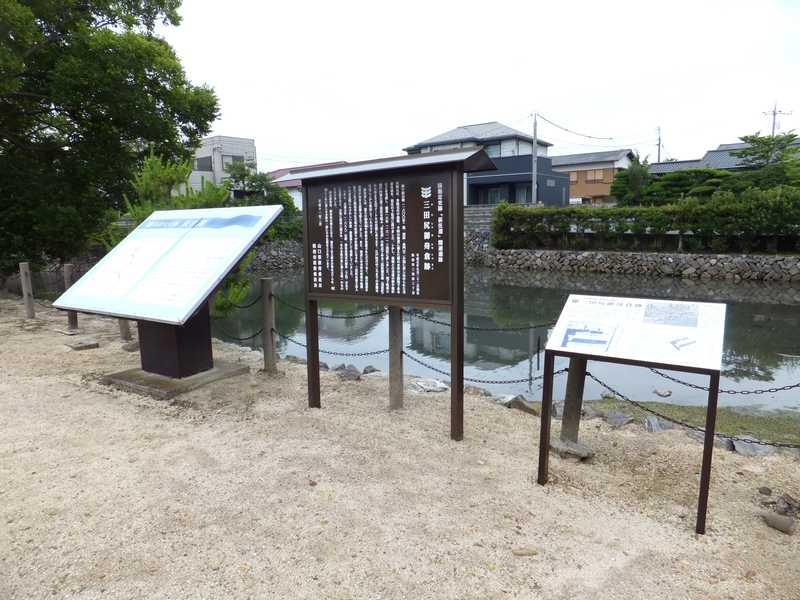 三田尻御船倉跡