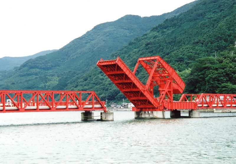 長浜大橋(開閉橋)