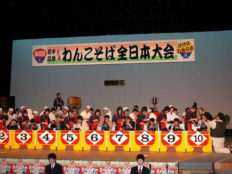 わんこそば全日本大会
