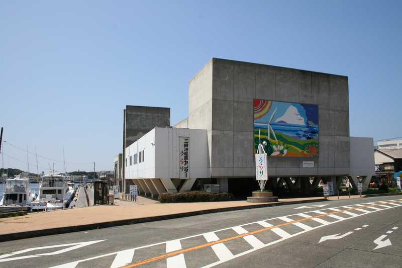 三崎港産直センター「うらり」