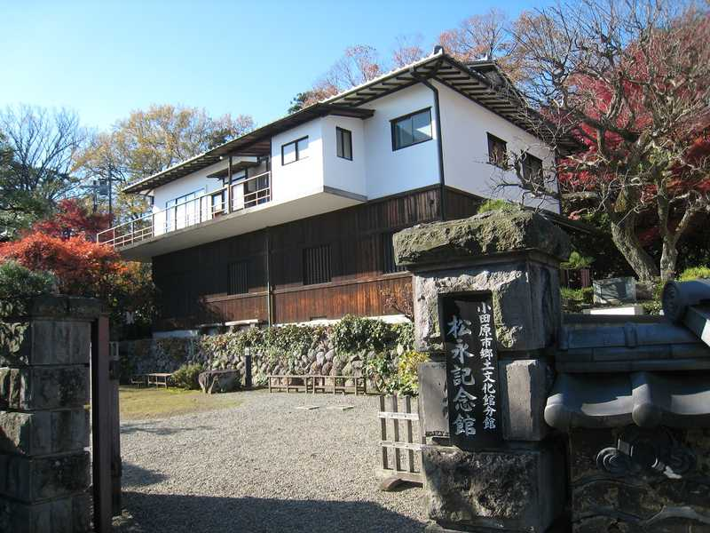 松永記念館・老欅荘