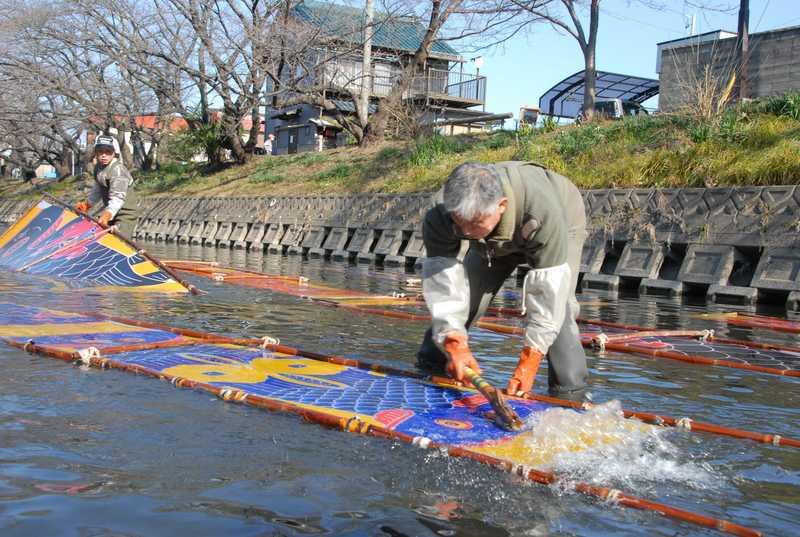 五条川のんぼり洗い