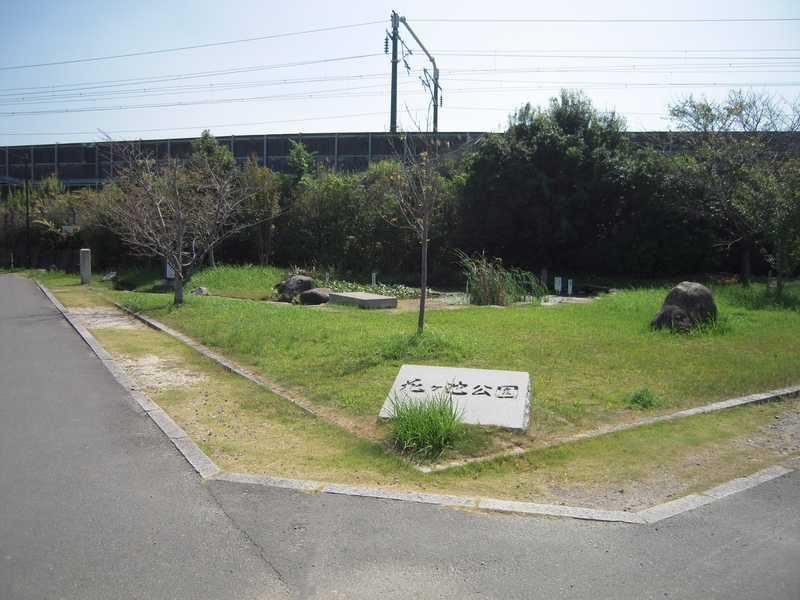 花ヶ池公園