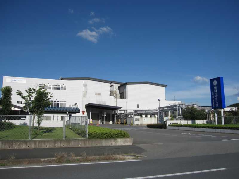 雪印メグミルク(株)京都工場 池上製造所