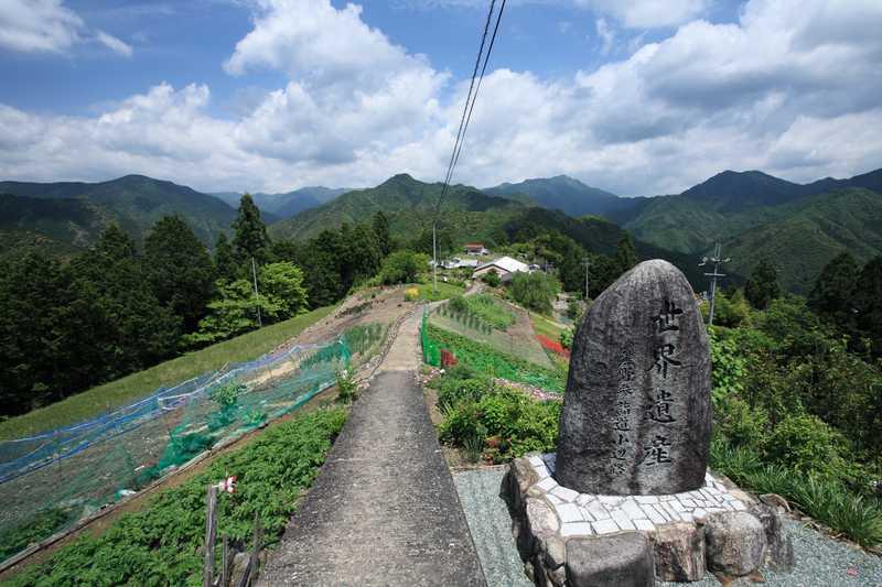熊野古道小辺路