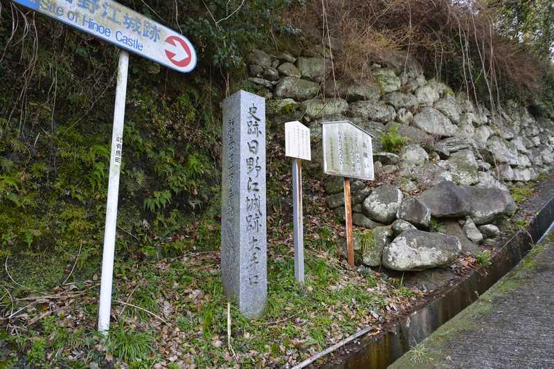 島原街道(日野江城跡付近)